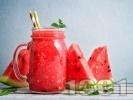 Рецепта Смути / лимонада от диня и пъпеш
